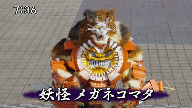 File:Meganekomata.jpg