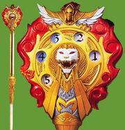Prmf-ar-lionstaff