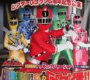 ToQger Stage Show at Red Heroes Theatre G-Rosso