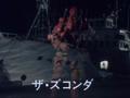 Thumbnail for version as of 13:04, November 14, 2015