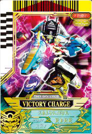 File:Victory Charge Seaick card.jpg