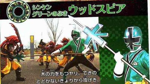 File:Greenranger.jpg