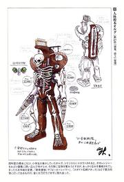 Human Body Specimen Org | RangerWiki | Fandom powered by Wikia