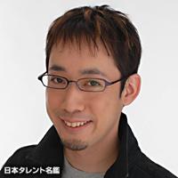 File:Munekata Shoo.jpg