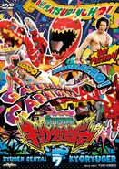 Kyoryuger DVD Vol 7