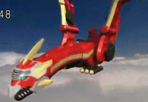 File:Gosei-dragon-2.JPG