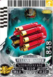 File:Vulcan Header Card.jpg