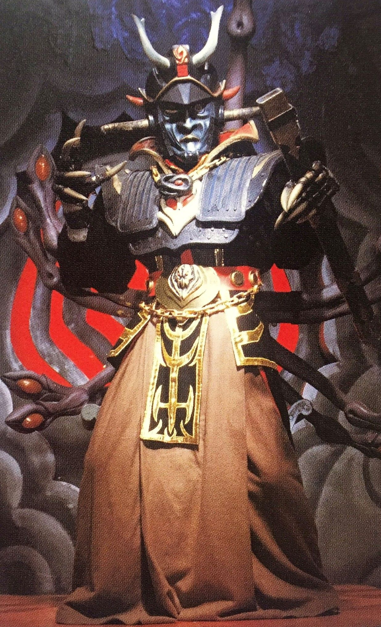 File:Emperor Aton.jpg