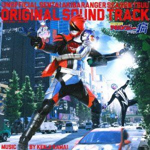 File:AkibaTsuu Soundtrack.jpg