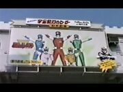 Flashman and Spielban