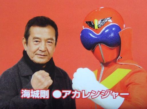 File:AkaRanger Promopic 199 Heroes.jpg