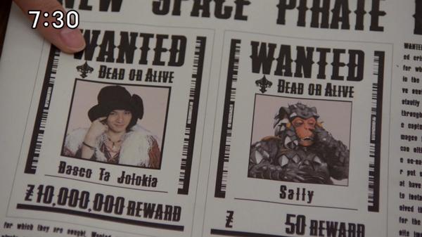 File:Sentainame-Basco and Sally.png