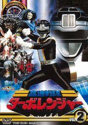 Turboranger DVD Vol 2
