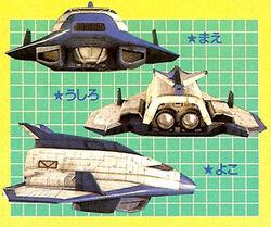 Galaxy Mega Shuttle