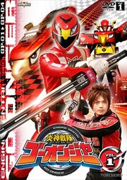 Go-Onger DVD Vol 1