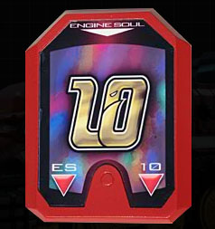 File:Soul-engine10.jpg