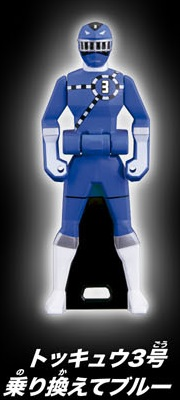 File:ToQ 3 Blue Ranger Key.jpg