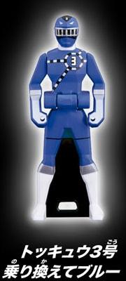 ToQ 3 Blue Ranger Key