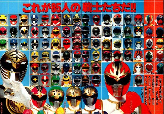 File:Super Sentai 85.jpg