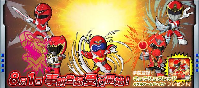 File:Super Sentai Battle Base.jpg