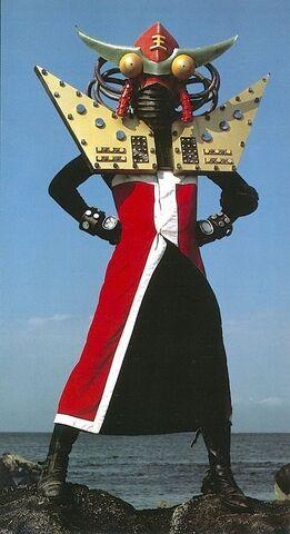 File:Great king icarus.jpg