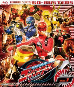 File:Go-Busters Blu-ray Vol 1.jpg