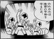 JAKQ in Doraemon