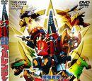 Ep. 35: Abare Nadeshiko, Seven Changes VS!