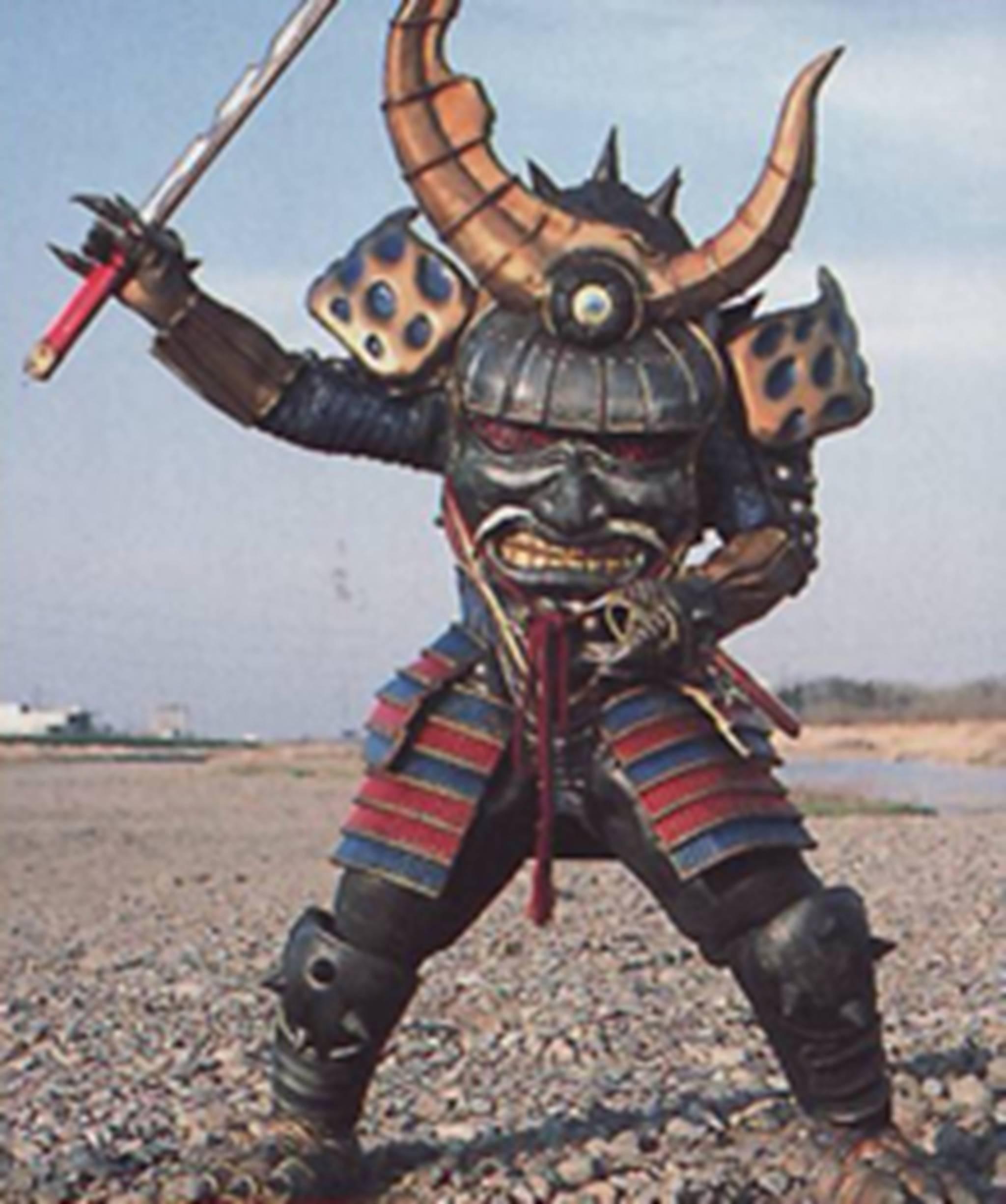 File:SamuraiOrg.jpg