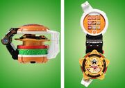 Star Burger Changer (Open & Closed)