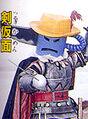 Sword Mask.jpg