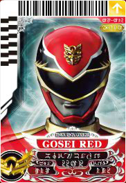 File:Gosei Red card.jpg