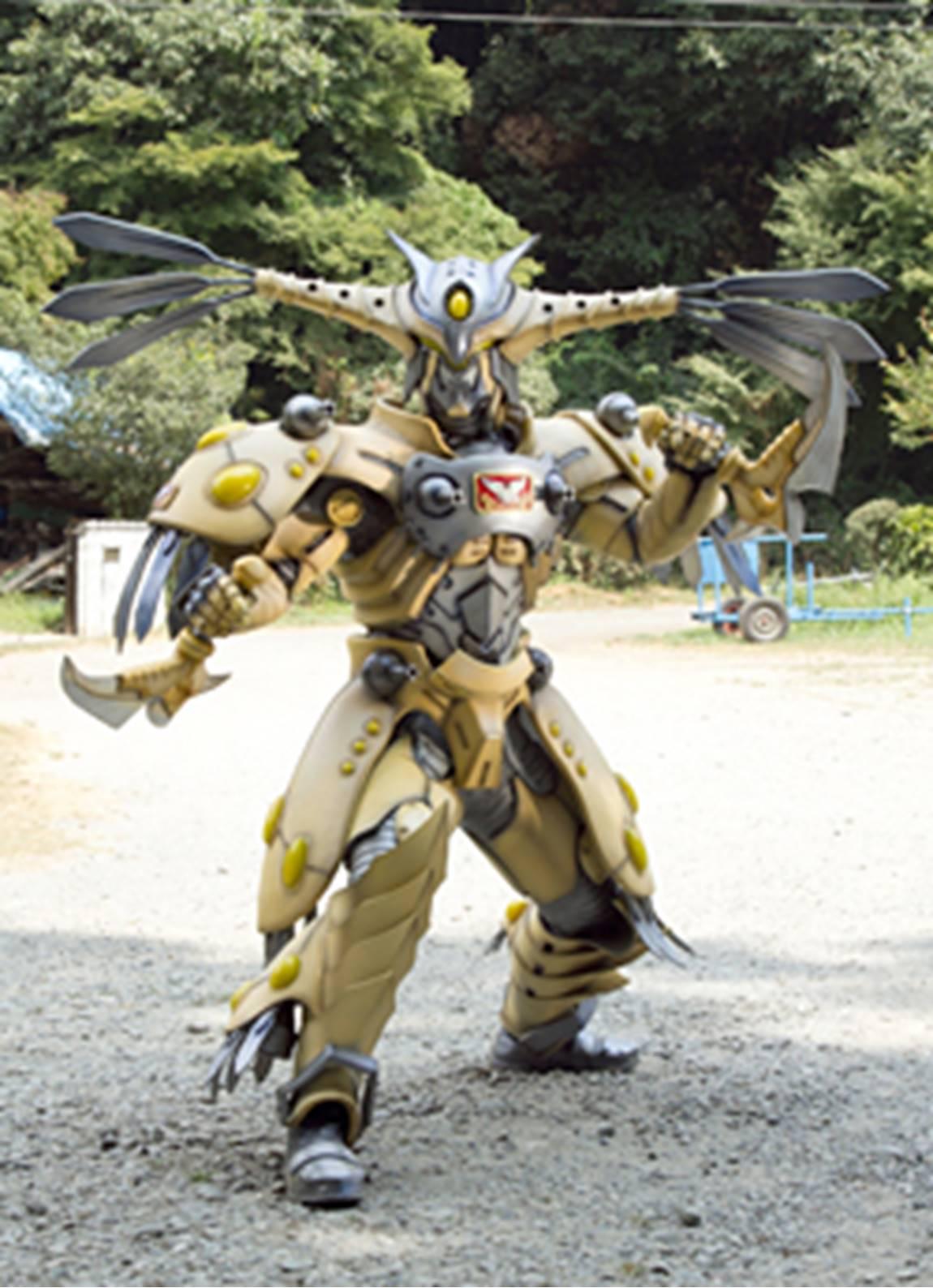 File:Gosei-vi-zuterus.jpg