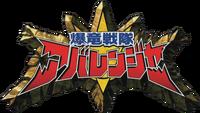 Logo-abaranger