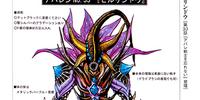 Trinoid 2: Hirurindou