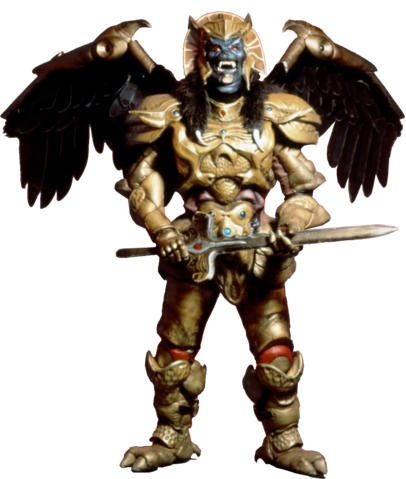 File:Goldar.png