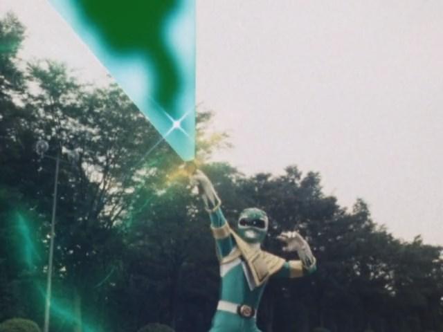 File:Dragon Dagger Laser.JPG