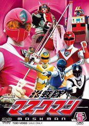 Maskman DVD Vol 5