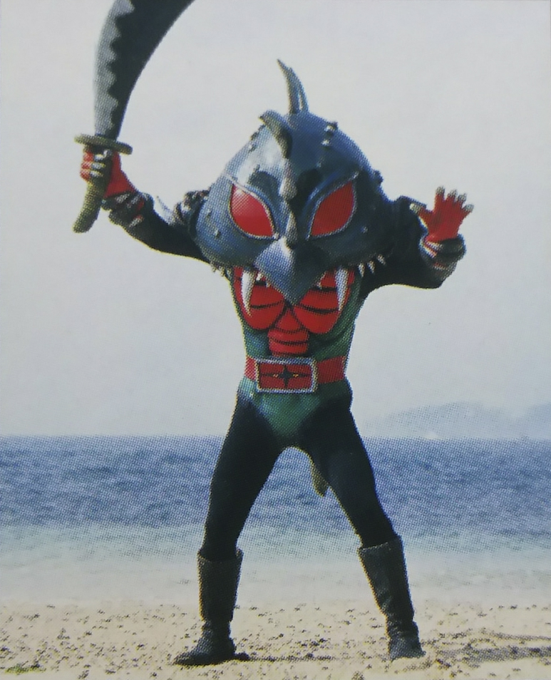 File:Steel sword dragon.jpg