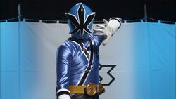 ShinkenBlue