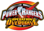 Power Rangers Operation Overdrive S15 logo 2007