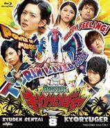 Kyoryu blueray volume 8