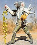 File:45. Battle Brain01.jpg