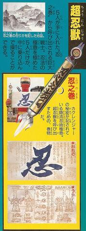File:Kaku-gg-scroll.jpg