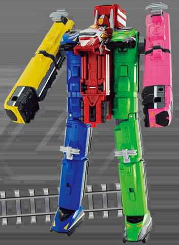 File:ToQ-Oh Gosei Great.PNG