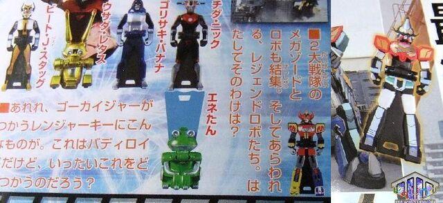 File:MegazordJapaneseReference.jpg