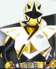 Supermegagold