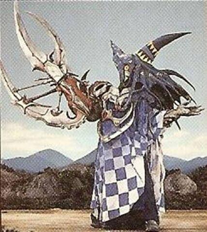 File:MMAR Witchblade.jpg