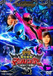 Magiranger DVD Vol 2