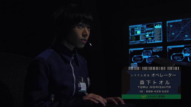 File:Sentainame-Toru Morishita.png